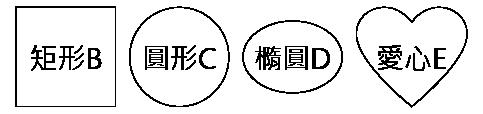 形狀_工作區域 1.png