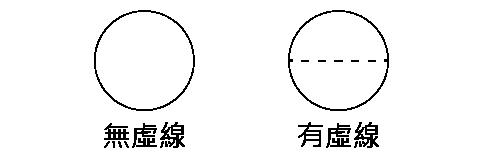 形狀03.png