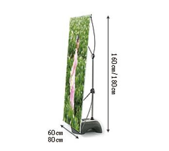 11公斤注水式X型展示架.jpg